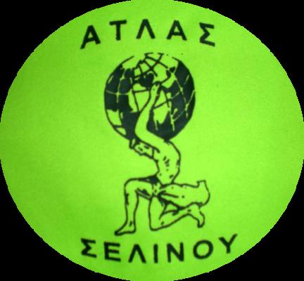 Άτλας Σελινου