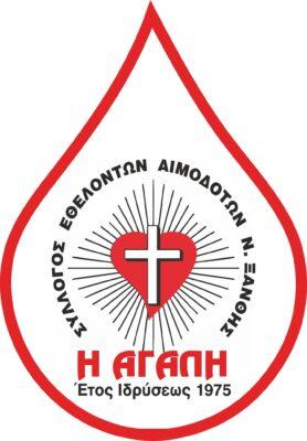 Αιμοδότες Ξάνθης